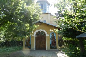 Biserica Sf. Petru și Pavel, Cetatea