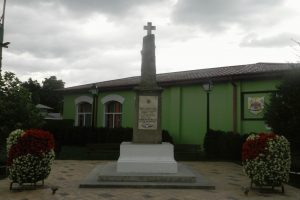 The monument of the heroes, Comana