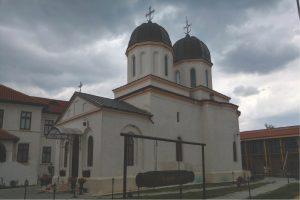 Mănăstirea Comana, Comana