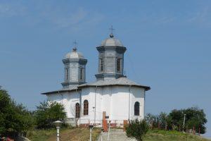 Biserica Sf Ecaterina, Frățești