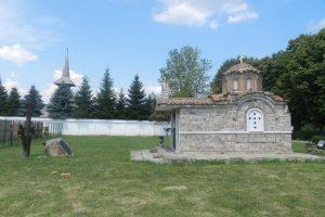 Saint George Monastery, Giurgiu