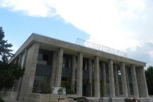 Tudor Vianu Theatre, Giurgiu