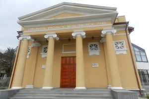 Nicolae Bălănescu Athenaeum, Giurgiu