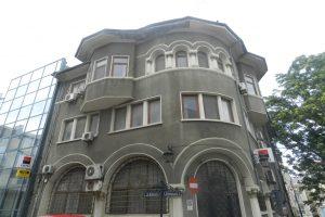 Банката на улица Архиепископией, Констанца