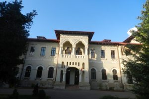 National Pedagogical College, Constanța