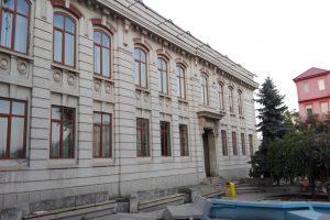Muzeul de Artă Constanța, Constanța