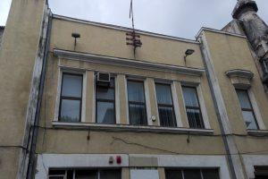 Телефонна Станция, Констанца