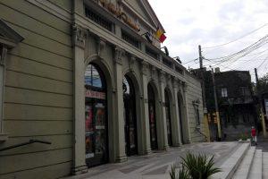 Държавния Театър, Констанца