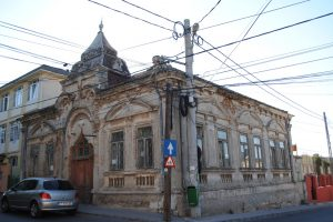 The Memorial House of Murad G. Ali, Medgidia