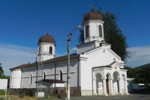 The Orthodox Cathedral Saint Nicholas, Călăraşi