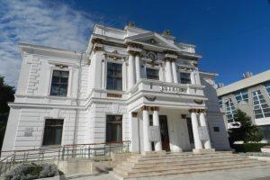 Muzeul Municipal Călăraşi, Călăraşi