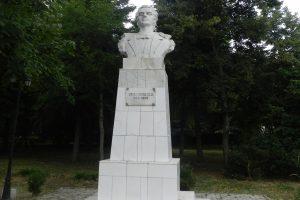 Statuia Mihai Eminescu, Călărași