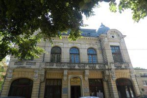 Muzeul Civilizației Gumelnița, Oltenița