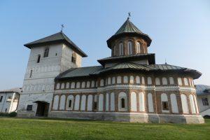 The Jițianu Monastery, Braniște