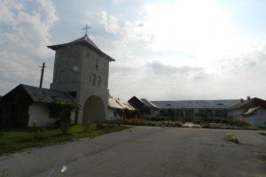 Mănăstirea Cârcea, Coşoveni