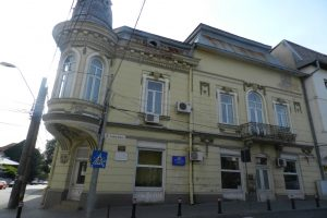 The Rusănescu House, Craiova