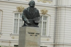 The Bust of Theodor Aman, Craiova