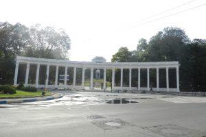 The Romanescu Park, Craiova