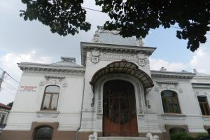 The Memorial House Mirica, Craiova