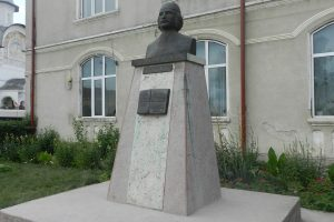 The Bust of Anton Pann, Filiași