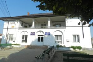 The Village Museum, Maglavit