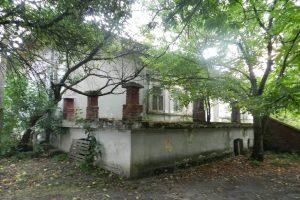 "Мемориален Дом ""Хенри Катарджи"", Скъэщ"