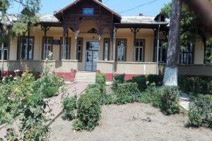 Clubul Copiilor, Segarcea