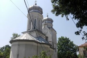Mănăstirea Segarcea, Segarcea