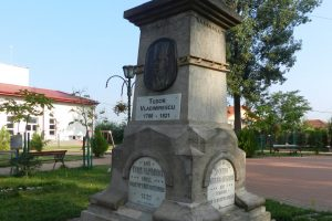 Bust Tudor Vladimirescu, Cerneți