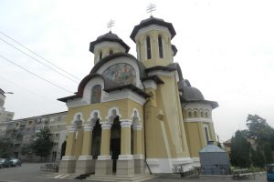 Saint George Church, Drobeta Turnu Severin