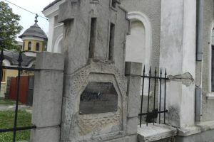 The Marius Vorvoreanu Monument, Drobeta Turnu Severin
