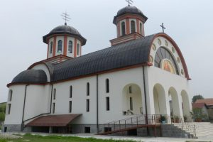 Saint Elijah Church, Drobeta Turnu Severin