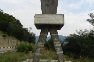 Monument Porțile de Fier, Porțile de Fier