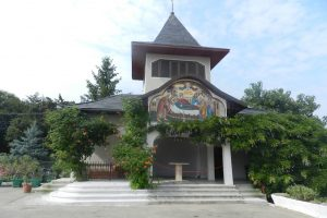 Mănăstirea Sfânta Ana, Orșova