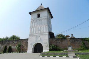 Mănăstirea Strehaia, Strehaia