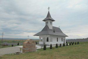 Mănăstirea Jiana, Jiana
