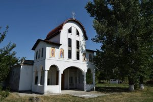 Mănăstirea Sfântul Fanurie, Siliștea Gumești