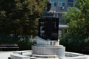 Bustul lui Praporgescu, Turnu Măgurele