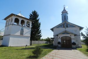 St. Demetrius Church, Cezieni