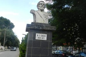 The Bust of Alexandru Ioan Cuza, Corabia