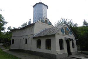 """Church """"Întâmpinarea Domnului"""", Curtișoara"""