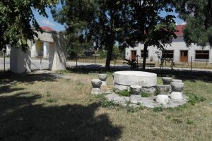 Парк Константин Брънкуш, Фрунзару