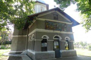 Biserica Adormirea Maicii Domnului, Liiceni