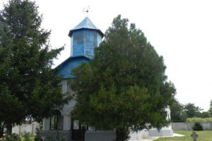 Biserica Sfinții Apostoli, Strejești, Mamura