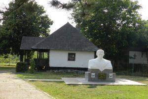 Casa Memorială Nicolae Ceaușescu, Scornicești