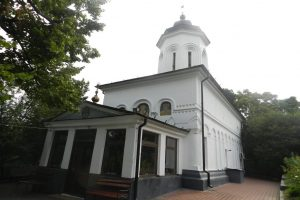 Biserica Adormirea Maicii Domnului, Slatina