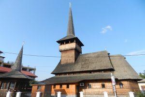 Biserica Nașterea Maicii Domnului, Slatina