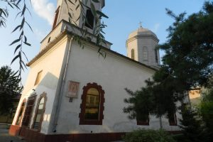 "The ""Holy Trinity"" Church, Slatina"