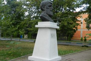 Bust Radu Greceanu, Slatina
