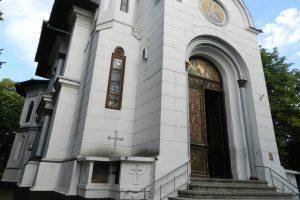 Catedrala Slatina, Slatina